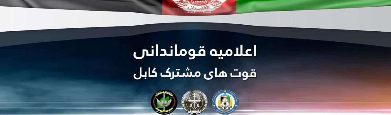 ممنوعیت تازه وزارت داخله؛ تردد موترهای شیشه سیاه و فاقد اسناد در کابل منع قرار داده شد