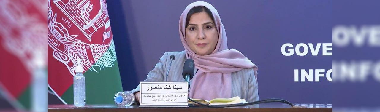 ثبت ۲۴۹ قضیه خشونت علیه زنان در جریان قرنطین در افغانستان