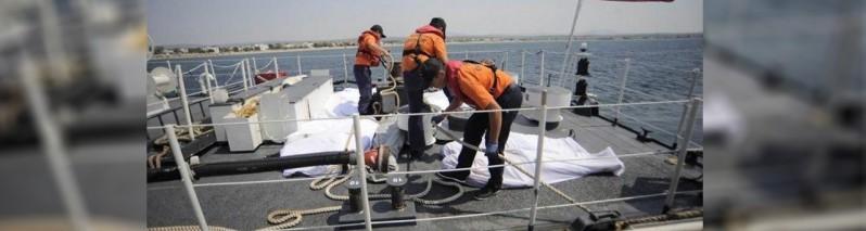 غرق شدن کشتی حامل پناهجویان در ترکیه؛ افغانستان هیئت شناسایی برای اجساد قربانیان فرستاد