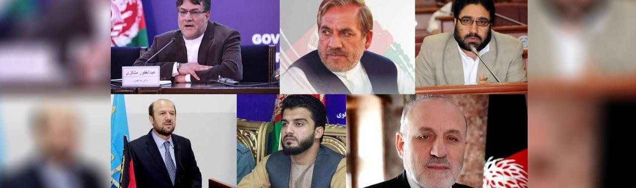 تعیینات تازه؛ رییس جمهور غنی ۵ والی و نماینده ویژه اش در امور پاکستان را تعیین کرد