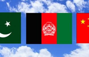 نشست سه جانبه افغانستان، پاکستان و چین؛ اشتراک کنندگان از رهایی زندانیان طالبان استقبال کردند