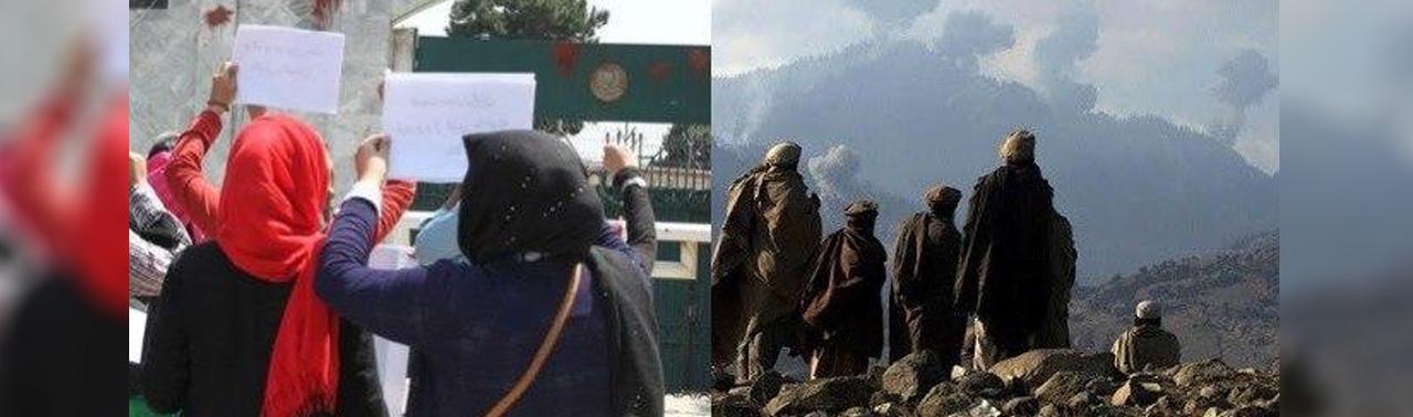 حملات راکتی پاکستان دغدغه تازه حکومت؛ افغانستان به سازمان ملل شکایت کرد