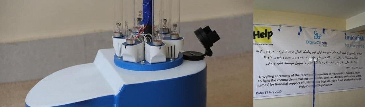 نخستین دستگاه تنفس مصنوعی ساخته دختران ربات ساز هرات رونمایی شد