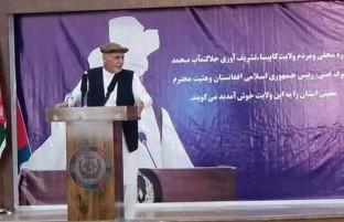 غنی و طالبان؛ نظام آینده اسلامی با معیار اهلیت یا جذب نظام کنونی؟