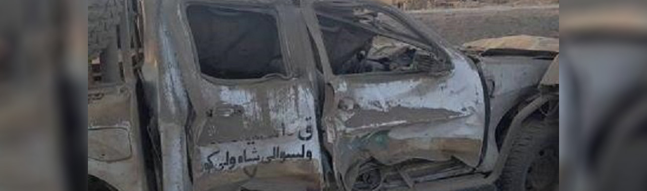انفجار موتربمت در شاولی کوت قندهار؛ ۳ کشته و ۱۴ تن زخمی شدند