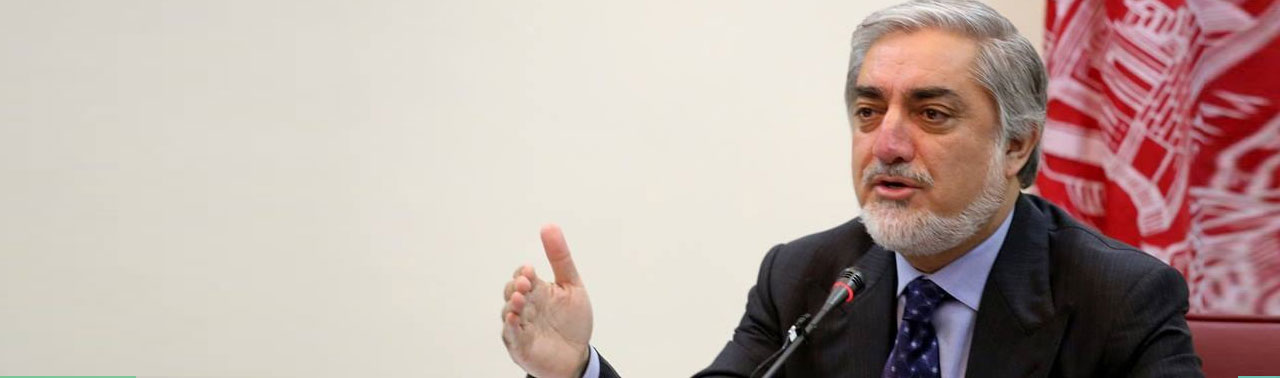 تقابل ارگ و سپیدار؛ عبدالله: ایجاد شورای مصالحه ایجاب فرمان ریاست جمهوری را نمی کند