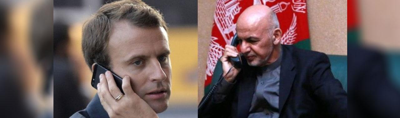 گفتگوی غنی و مکرون؛ آزادی زندانیان خطرناک طالبان محور صحبت های دو رییس جمهور
