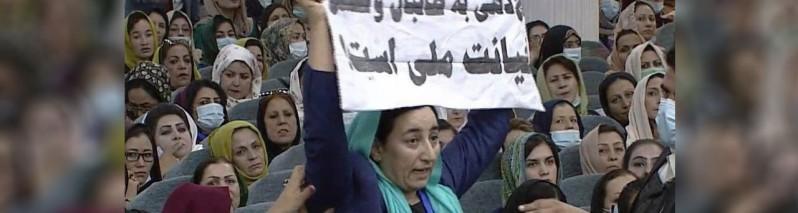 حاشیه ای فراتر از متن جرگه مشورتی صلح؛ درخواست های گسترده برای رسیدگی به ضرب و شتم یک عضو مجلس نمایندگان افغانستان