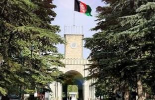 ریاست جمهوری: طرف طالبان دولت افغانستان است