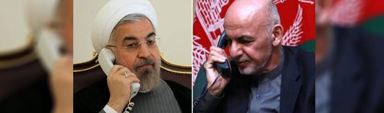 گفتگوی تلیفونی دو رییس جمهور؛ روحانی: امیدواریم گفتگوهای بین الافغانی با محوریت افغانستان به نتیجه برسد