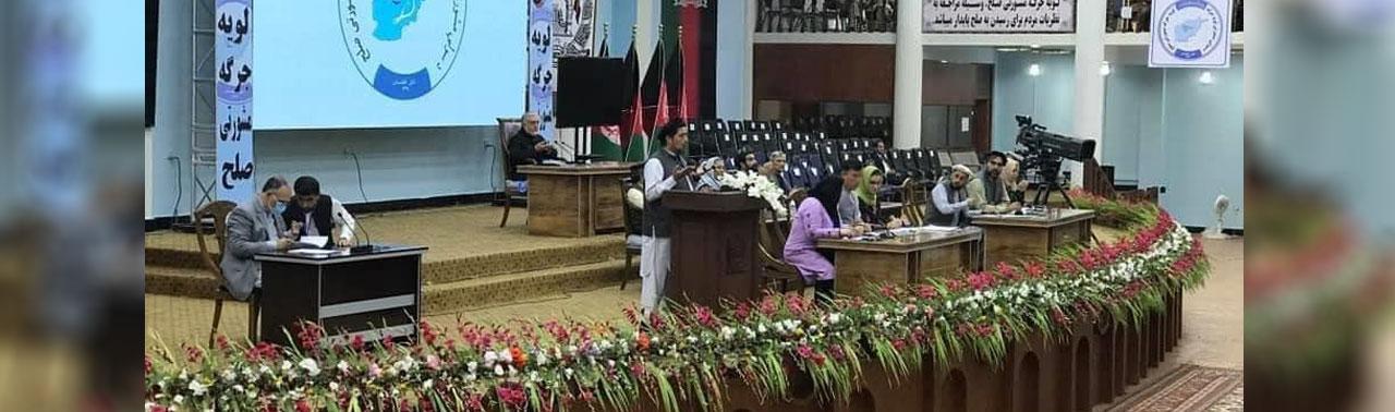 سایه ویروس کرونا؛ دومین روز کاری جرگه مشورتی صلح در کابل آغاز شد
