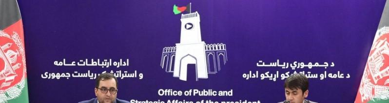 عدم ثبت دارایی های ۱۹۷ مقام بلند پایه دولتی؛ معاش و امتیازات آنان تعلیق می شود
