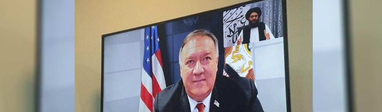 پمپئو و ملا برادر در مورد روند صلح افغانستان گفتگو کردند