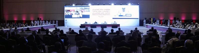 چهارمین روز مذاکرات؛ نشست عمومی مذاکره کنندگان دولت و طالبان امروز برگزار می شود