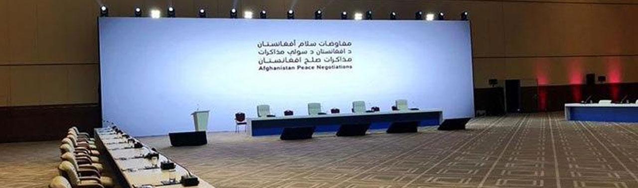 پس از چندین سال رویایی در میدان جنگ؛ هیئت حکومت و طالبان امروز در قطر در میز مذاکره روبرو می شوند