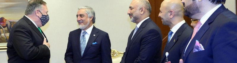 حاشیه آغاز مذاکرات بین الافغانی؛ گفتگوی عبدالله عبدالله با وزیر خارجه امریکا در قطر