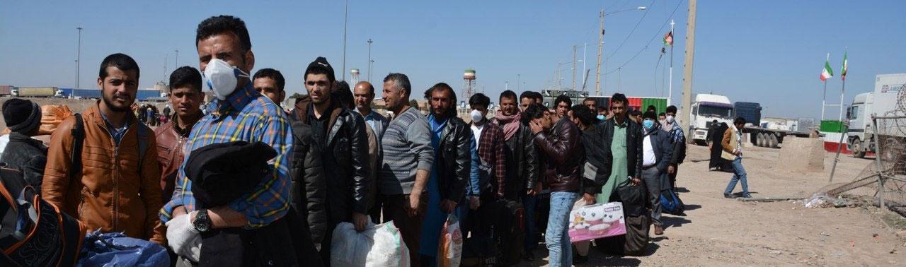 دریک ماه گذشته بیش از ۸۱ هزار مهاجر از ایران به افغانستان بازگشته اند