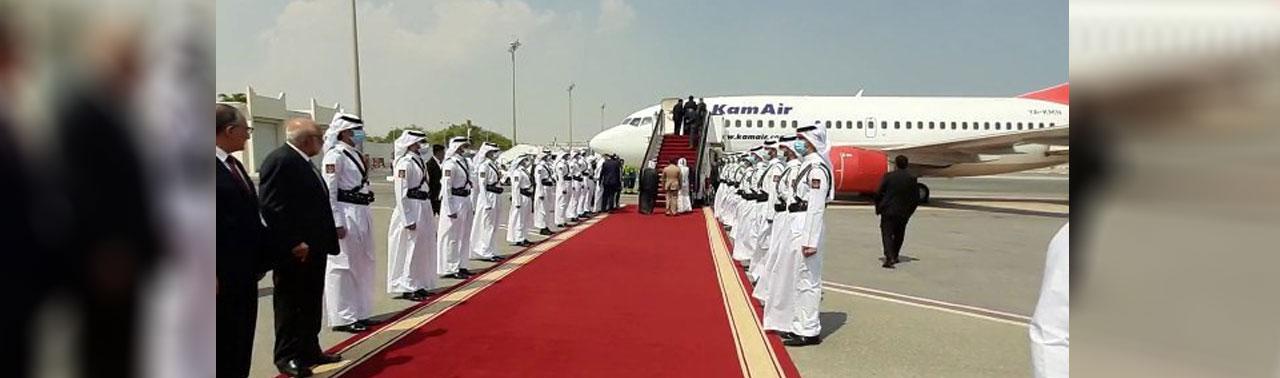 رییس جمهور غنی به دوحه قطر رسید