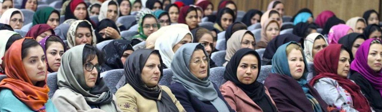 اعلام حمایت نهاد های بین المللی از زنان افغان در مذاکرات صلح