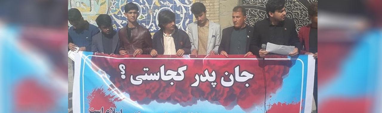 هراتیان در واکنش به رویداد دانشگاه کابل: مذاکرات صلح لغو شود
