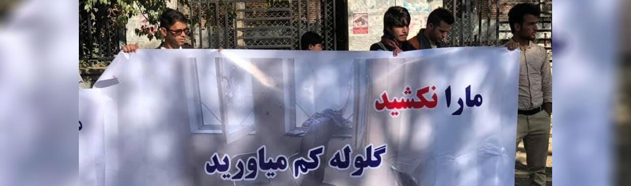 یک روز پس از حمله بر دانشگاه کابل؛ وضعیت در پایتخت چگونه است؟