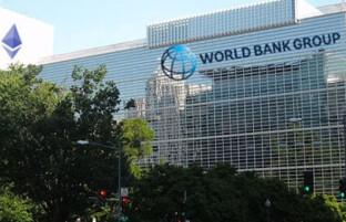 بانک جهانی دو بسته کمکی به ارزش ۸۵ میلیون دالر برای افغانستان کمک می کند