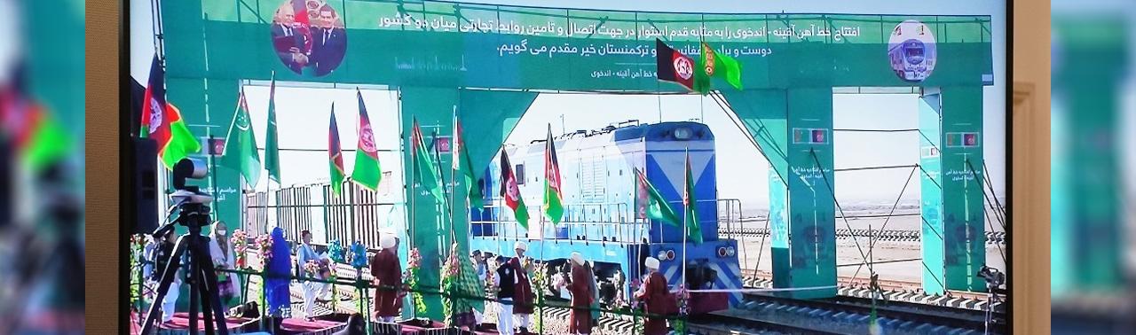 سه پروژه مهم؛ خط آهن آقنیه ـ اندخوی، برق آقینه ـ شبرغان و فایبر نوری میان افغانستان و ترکمنستان افتتاح شد