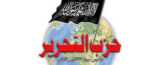 فعالیت حزب التحریر در افغانستان ممنوع شد