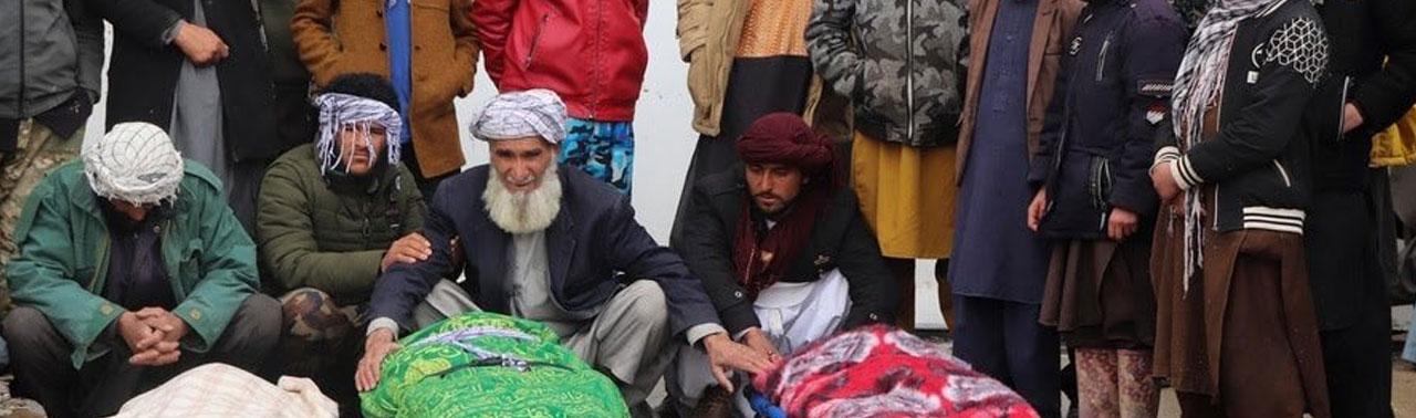 تیرباران خانواده یک خبرنگار ترور شده در غور؛ کمیسیون حقوق بشر: عامل این رویداد یک فرمانده محلی طالبان است