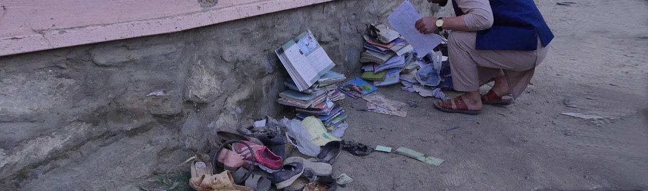 حمله مرگبار بر دانش آموزان مکتب در شهرکابل؛ بیش از ۵۰ تن کشته و بیش از ۱۰۰ تن زخمی شده اند