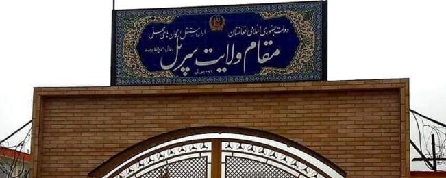 ادامه ناامنیها در سرپل؛ از تهدیدهای بالا تا کشته شدن ۳۴ شورشی طالبان۱÷