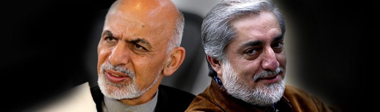 اعلان پیروزی اشرف غنی و عبدالله؛ پایان یک فصل و آغاز فصل جنجالی دیگر در انتخابات ریاست جمهوری افغانستان