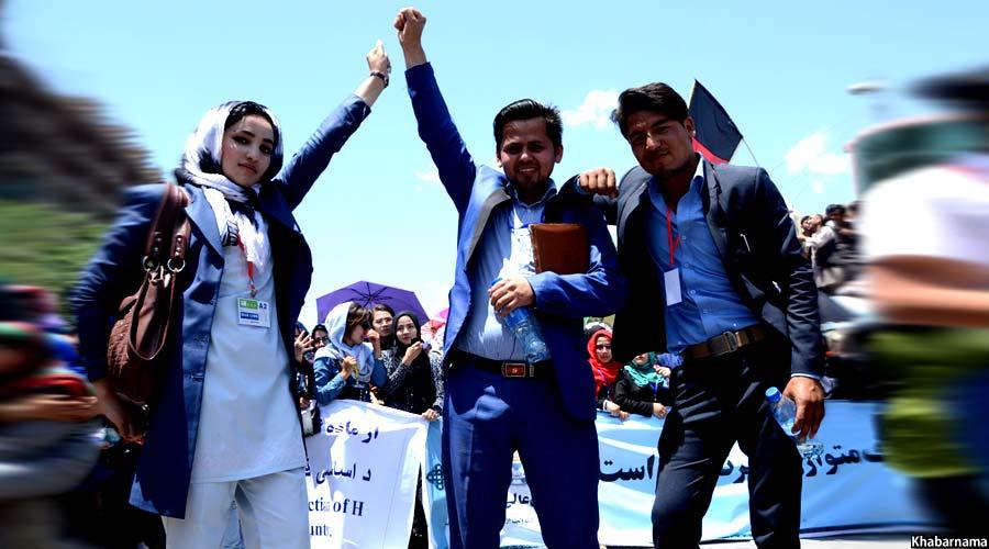 Kabul Protest on TUTAP (2)