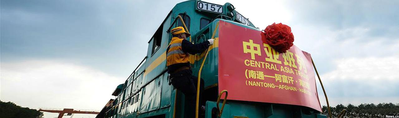 تحرک اقتصادی؛ قطار انتقالاتی ویژه چین-افغانستان به راه افتاد