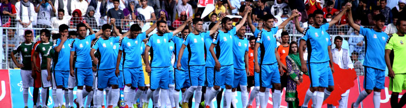 لیگ برتر؛ فرصتی برای رشد فوتبال افغانستان