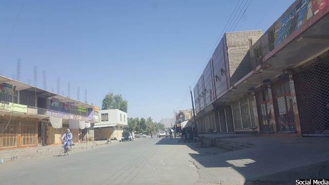 farah city
