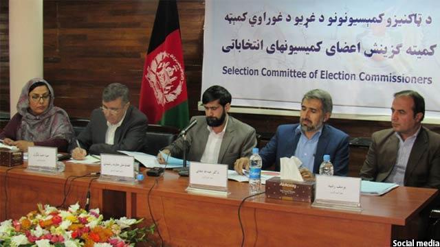 اعضای کمیته کزینش اعضای کمیسیون های انتخاباتی