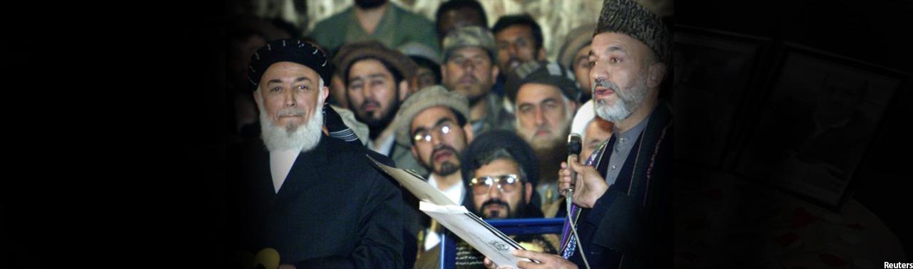 روز انتقال مسالمت آمیز قدرت؛ ۱۵سال چرخش نخبگان در فضای سیاسی افغانستان