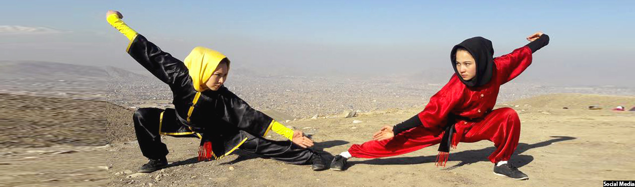 جنگ با سیاهی؛ دختران ورزش کار در غرب کابل