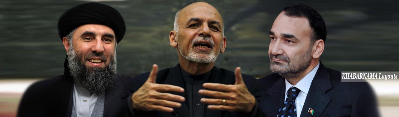 جمعیت اسلامی و حزب اسلامی؛ انسجامی دوباره و حضور قدرتمند در ساختار حکومت افغانستان