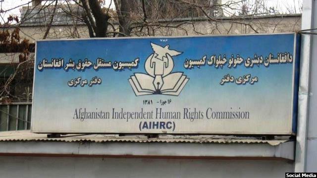 کمیسیون مستقل حقوق بشر افغانستان میگوید که این کشور در سال 1397، وضعیت شکننده امنیتی را سپری کرده و در این سال بیشتر از 3هزار غیر نظامی جان باختهاند