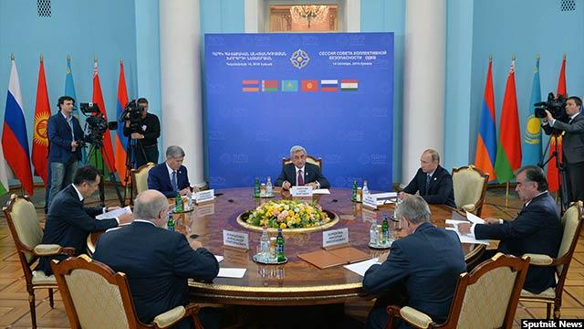Collective-Security-Treaty-Organization1