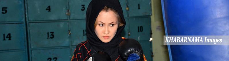 دختر طلایی افغانستان؛ فاطمه جعفری، امیدی از نسل جوان و قهرمان مسابقات رزمی لبنان