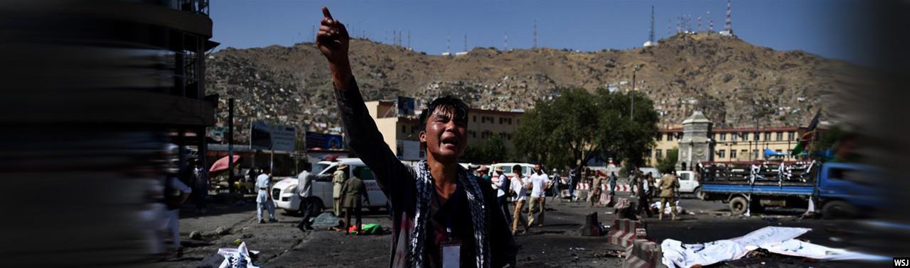 اعتراف حکومت به کشتار هدفمند هزارهها؛ ارادهی ارگ برای تأمین امنیت شیعیان چقدر جدی است؟