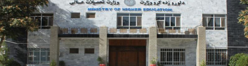 مونوگراف؛ خاطره خواندنی وحید عمر سفیر افغانستان در ایتالیا