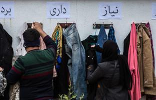 فصل سخت زمستان؛ کمپاین جمع آوری لباس گرم و تغییر فرهنگ نوع دوستی در افغانستان