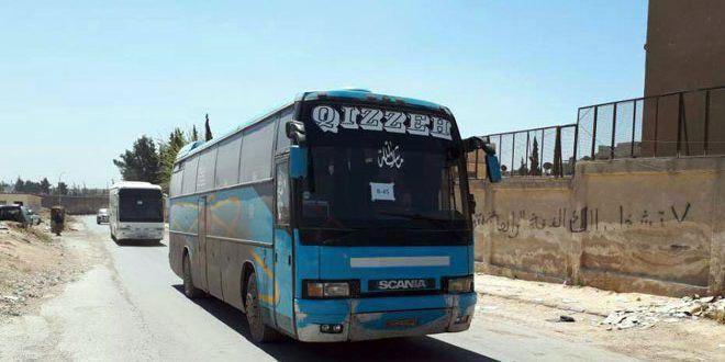 Islamist group