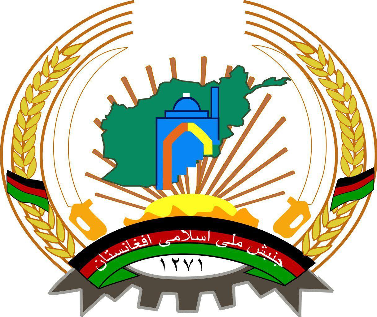 Islamic Movement of Afghanistan