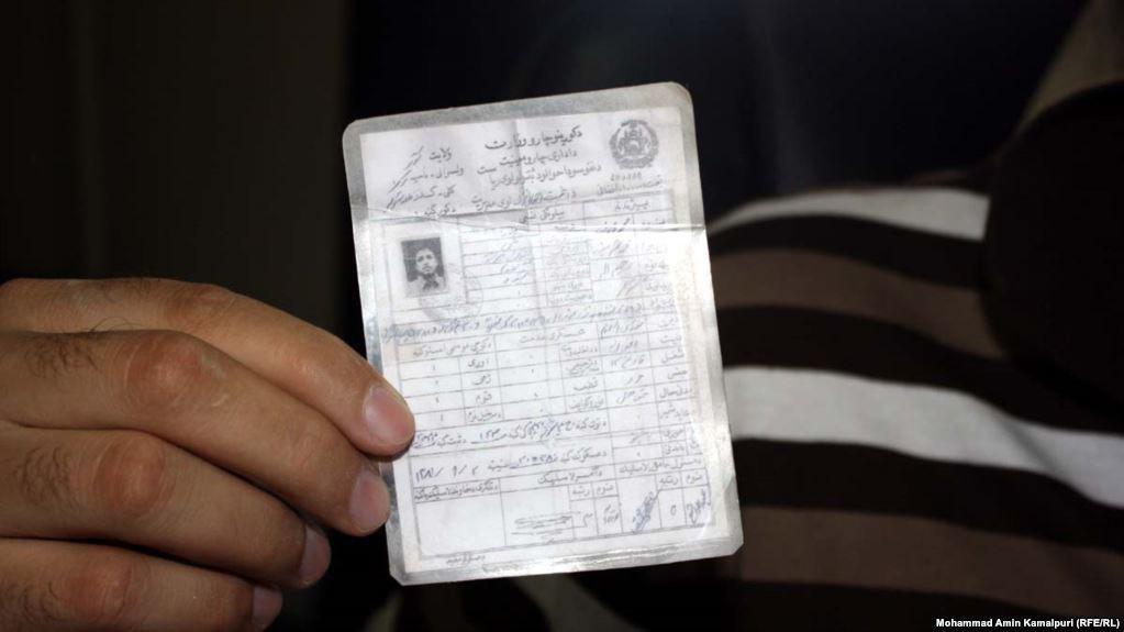 Afghan ID cards