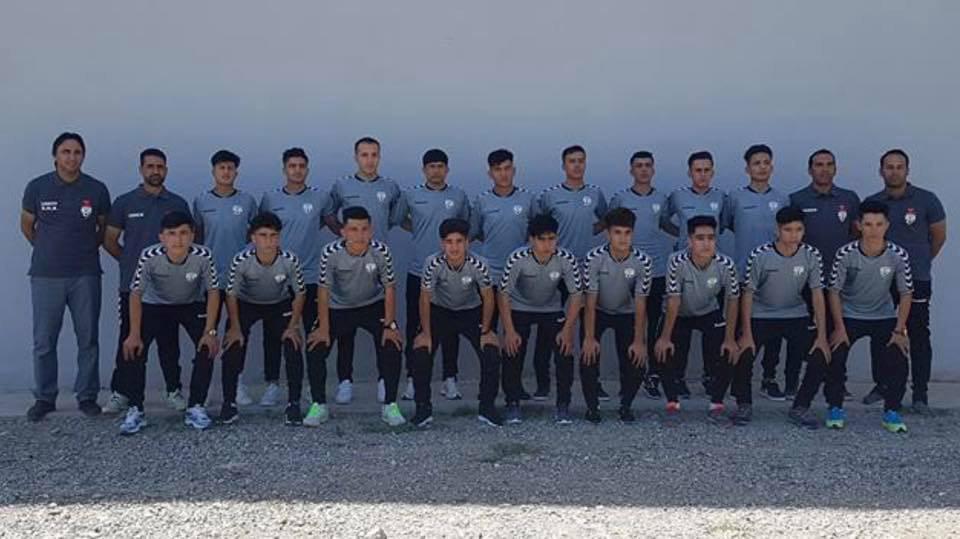 Afghanistan under 16 years old team